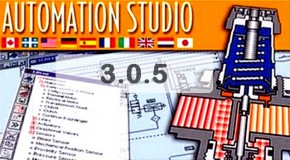 Automation Studio 3.0.5 Complet