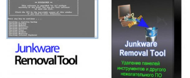 Junkware Removal Tool 8.0.6 x86 x64