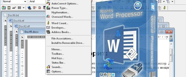 Atlantis Word Processor 2.0.1.0 x86 x64