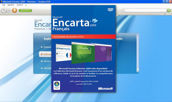 JUNIOR TÉLÉCHARGER MICROSOFT 2008 ENCARTA
