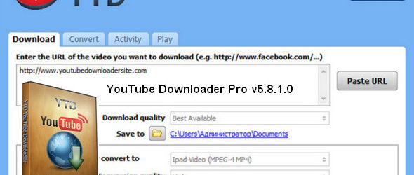 YouTube Downloader Pro v5.8.1.0