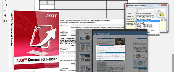 ABBYY Screenshot Reader 11.0.113.201