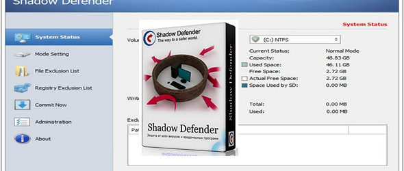 Shadow Defender 1.5.0.726