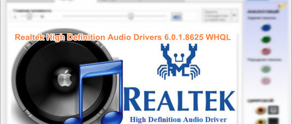 Realtek High Definition Audio Drivers 6.0.1.8625