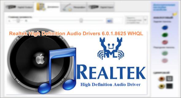 Download del driver alc 880:: niburlake. Ml.