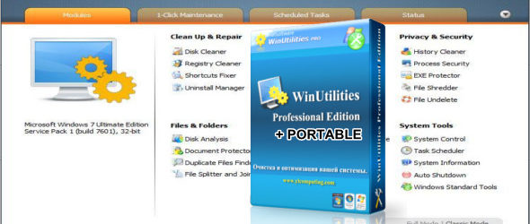 WinUtilities Professional 15.52 + Portable
