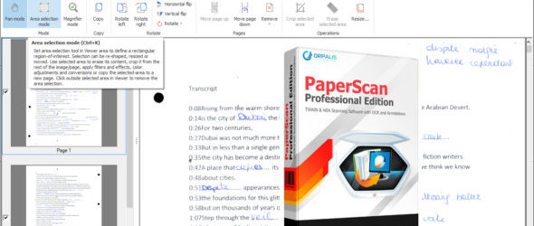 PaperScan Professional 3.0.96 + Portable